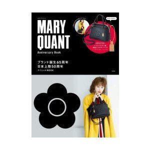 MARY QUANT Anniversa|ggking