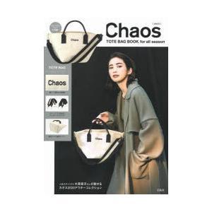 Chaos TOTE BAG BOOK ggking