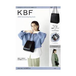 KBF 2WAY Drawstring ggking