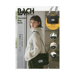 BACH ShoulderBagBook ggking