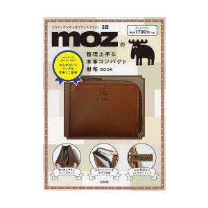 moz 整理上手な本革コンパクト財布BO|ggking
