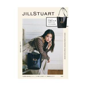 JILLSTUART '20秋/冬 CO|ggking