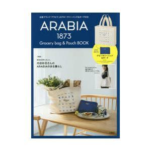 ARABIA Grocery bag&P ggking