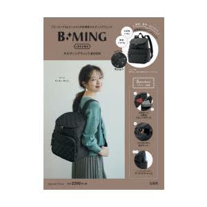 B:MINGbyBEAMS キルティング ggking