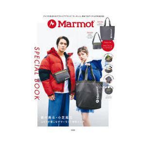 Marmot SPECIAL BOOK ggking