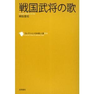 コレクション日本歌人選 014 ggking