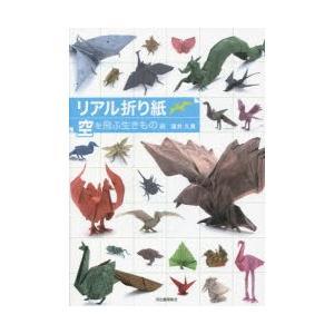 本 ISBN:9784309275383 福井久男/著 出版社:河出書房新社 出版年月:2014年1...