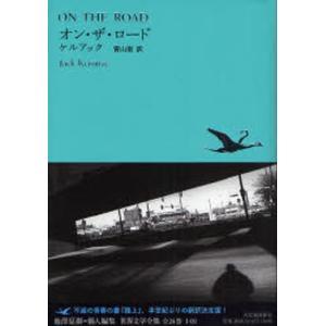 世界文学全集 1-01|ggking