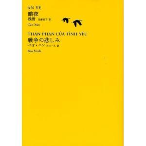 世界文学全集 1-06|ggking