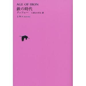 世界文学全集 1-11|ggking