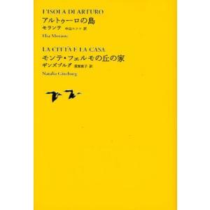 世界文学全集 1-12|ggking