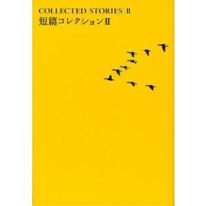 世界文学全集 3-06|ggking