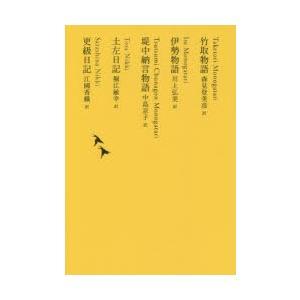 日本文学全集 03|ggking