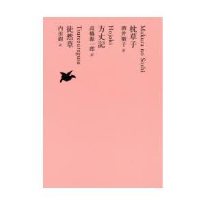 日本文学全集 07|ggking