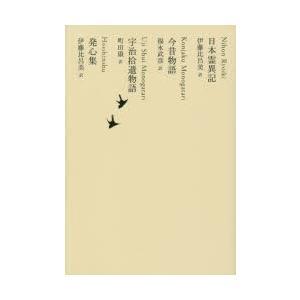 日本文学全集 08|ggking