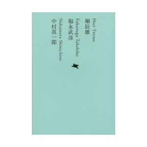 日本文学全集 17|ggking