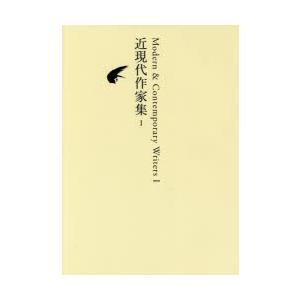 日本文学全集 26|ggking