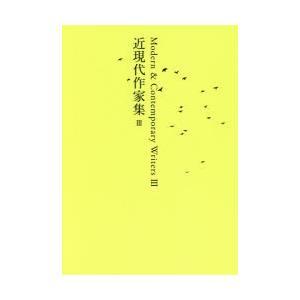 日本文学全集 28|ggking
