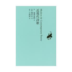 日本文学全集 29|ggking