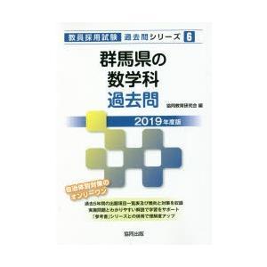 本 ISBN:9784319278794 協同教育研究会/編 出版社:協同出版 出版年月:2018年...