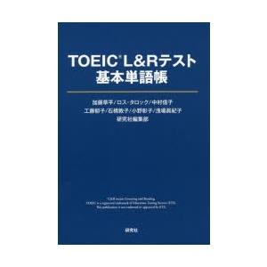 本 ISBN:9784327430917 加藤草平/著 ロス・タロック/著 中村信子/著 工藤郁子/...