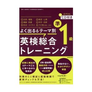 本 ISBN:9784384059243 晴山陽一/監修 西真理子/著 トラビス・ホルツクラー/著 ...