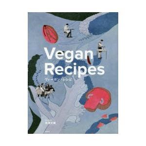 ヴィーガン・レシピ|ggking