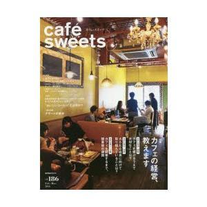 カフェ-スイーツ vol.186|ggking