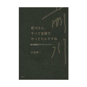 本 ISBN:9784395320400 中田準一/著 出版社:彰国社 出版年月:2015年05月 ...