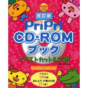 本 ISBN:9784418117147 浅野ななみ/監修 出版社:世界文化社 出版年月:2011年...
