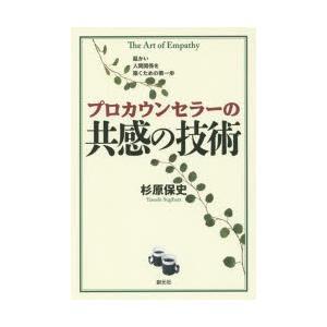 本 ISBN:9784422115801 杉原保史/著 出版社:創元社 出版年月:2015年01月 ...