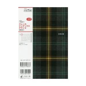 本 ISBN:9784471793777 出版社:高橋書店 出版年月:2019年09月 日記手帳 ≫...