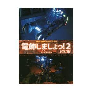 本 ISBN:9784499232517 どろぼうひげ/著 出版社:大日本絵画 出版年月:2019年...