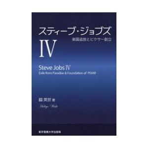 本 ISBN:9784501556303 脇英世/著 出版社:東京電機大学出版局 出版年月:2018...