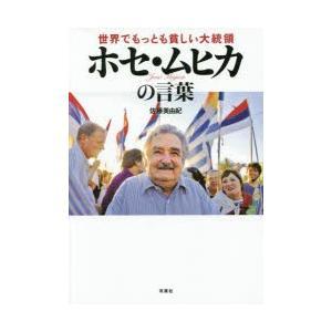本 ISBN:9784575309041 佐藤美由紀/著 出版社:双葉社 出版年月:2015年07月...