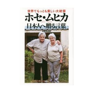 本 ISBN:9784575311716 佐藤美由紀/著 出版社:双葉社 出版年月:2016年09月...