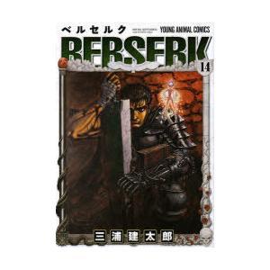 ベルセルク 14|ggking