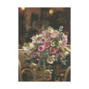 パリの花束 ggking