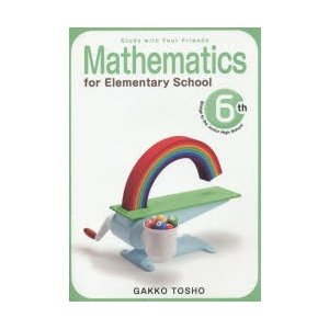Mathematics for Elementary School 〔2015〕-6th Grade Separate Volume|ggking