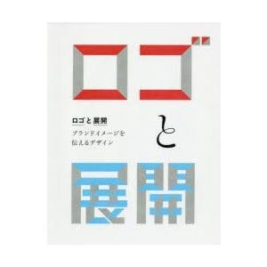 ロゴと展開 ブランドイメージを伝えるデザイン|ggking