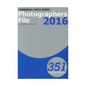 本[ムック] ISBN:9784768307175 コマーシャル・フォト編集部/編 出版社:玄光社 ...