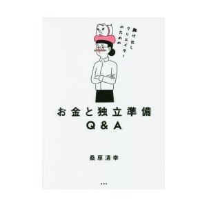 本 ISBN:9784768311226 桑原清幸/著 出版社:玄光社 出版年月:2018年10月 ...