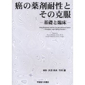 本 ISBN:9784771950535 大沼尚夫/編集 竹村譲/編集 出版社:宇宙堂八木書店 出版...