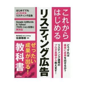 本 ISBN:9784774190020 佐藤雅樹/著 出版社:技術評論社 出版年月:2017年07...