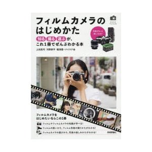 本 ISBN:9784774192604 上田晃司/著 河野鉄平/著 種清豊/著 ナイスク/著 出版...