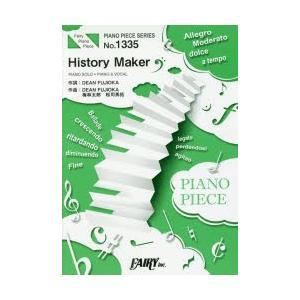 History Maker|ggking