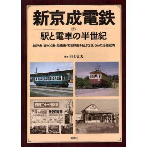 本 ISBN:9784779117121 白土貞夫/編著 出版社:彩流社 出版年月:2012年03月...