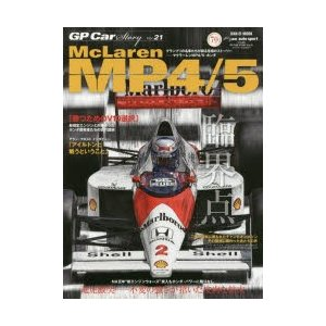 GP Car Story Vol.21の商品画像