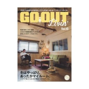 GO OUT Livin' Vol.10|ggking