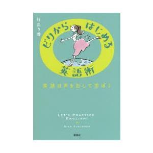 本 ISBN:9784787718105 行正り香/著 出版社:新泉社 出版年月:2018年04月 ...